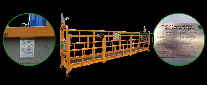 Таль электрическая мини комбинированная GEARSEN PA 230В 600/1200кг, 12/6м