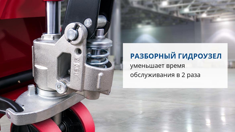 Гидравлическая тележка PROLIFT AC25 (L1800)
