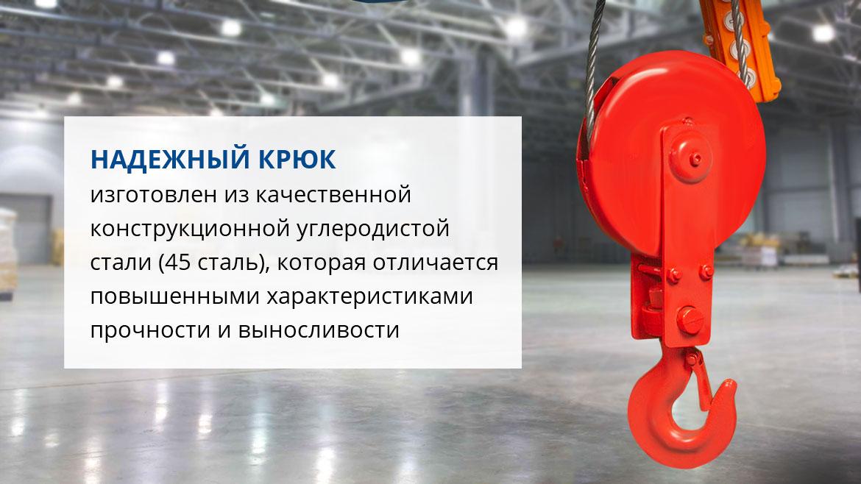 Таль электрическая канатная GEARSEN CD  5,0т, 18м (380В)