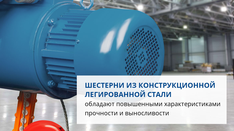 Таль электрическая канатная GEARSEN CD  2,0т, 12м (380В)