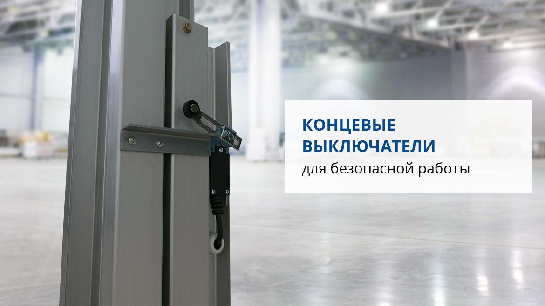 Ножничный подъемник PF1405 (SJY0.5-12)