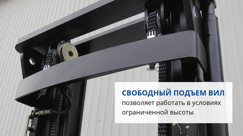 Самоходный штабелер PROLIFT SDK 1545 li-ion