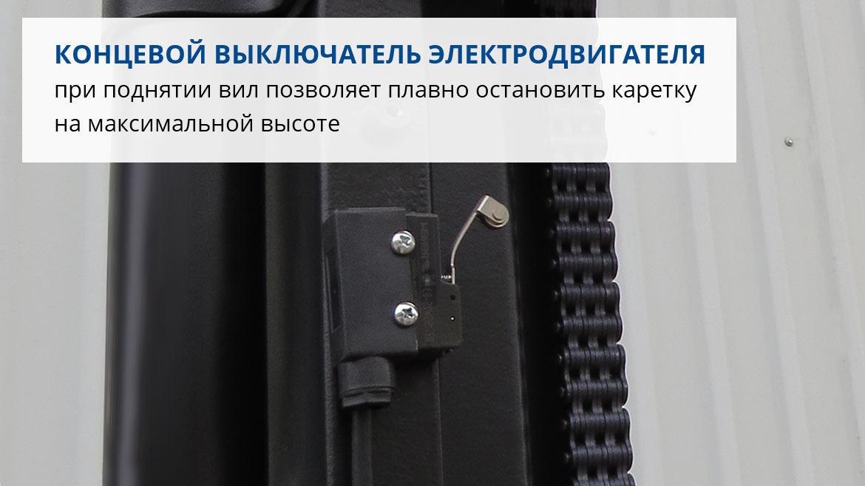 Самоходный штабелер PROLIFT SDR 1550