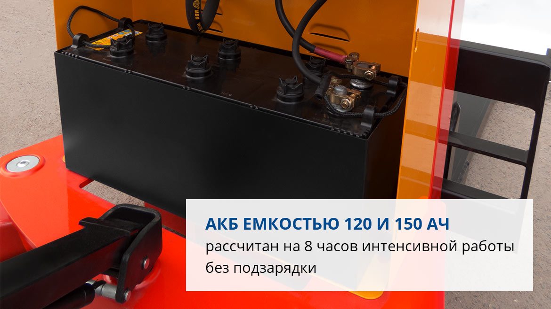 Электрический штабелер CTD1535