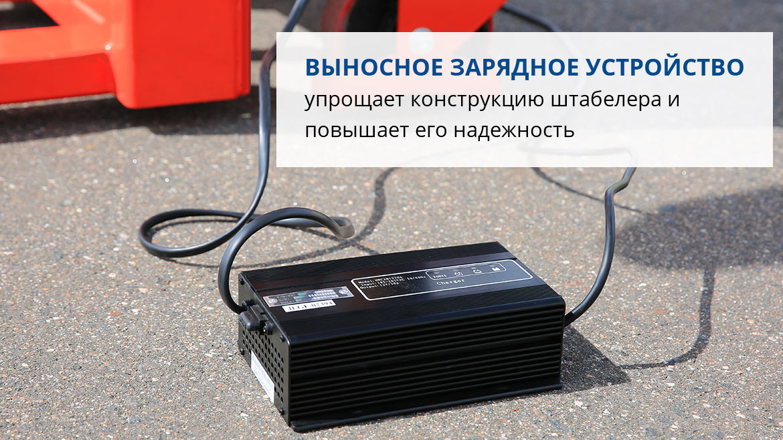 Электрический штабелер PROLIFT SPN 1016